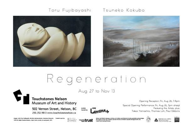 Touchstones Nelson Regeneration Exhibition Opening @ Touchstones Nelson - Museum of Art and History